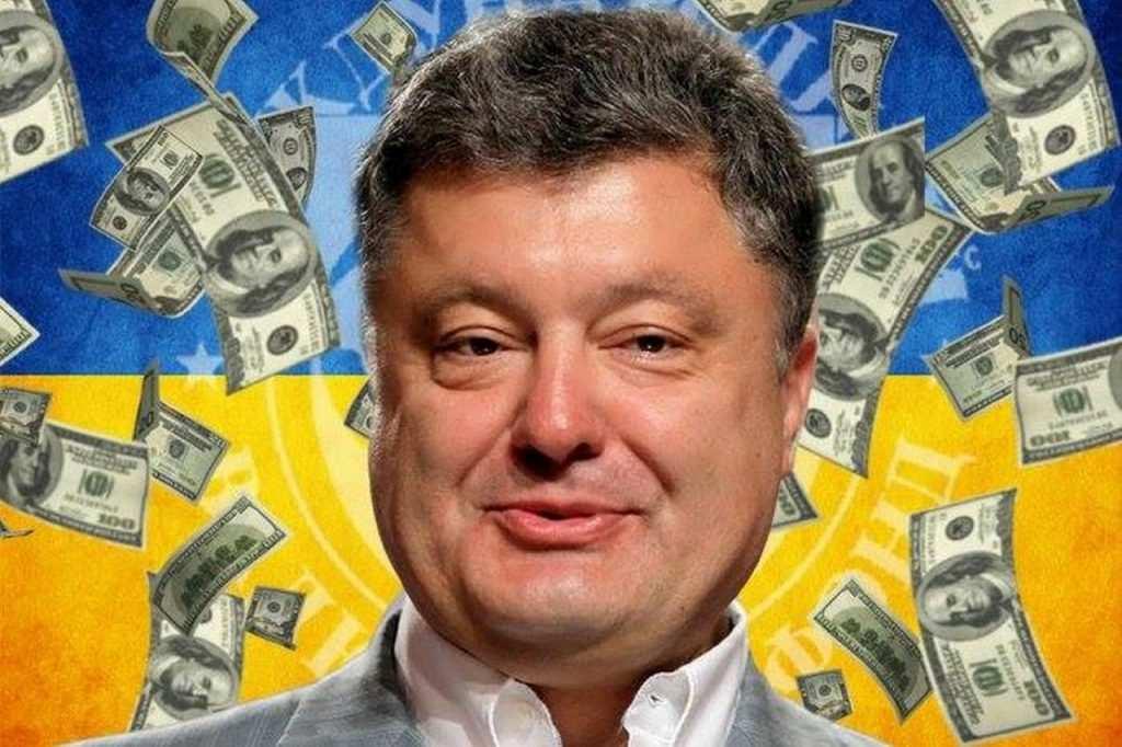 МВФодобрил дляУкраины кредит в$3,9млрд, — Порошенко | Русская весна
