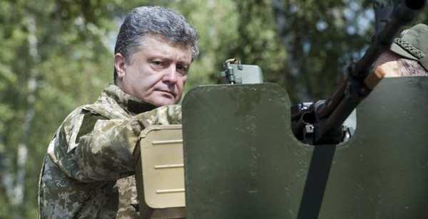 Подготовка кбольшой войне? — Порошенко создает «ставку Главнокомандующего» | Русская весна
