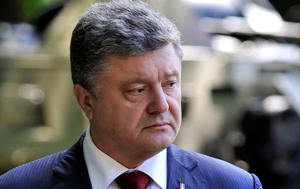 Порошенко не прилетел на форум GLOBSEC в Европе, где был заявлен в качестве основного докладчика | Русская весна