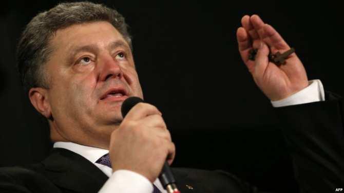 Украина: очередной шаг в тупик   Русская весна
