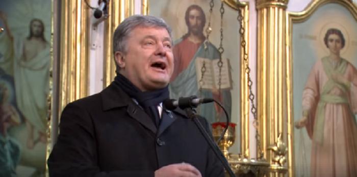 Сеть вшоке: пьяный Порошенко читает церковную проповедь ипризывает покаяться (ВИДЕО) | Русская весна