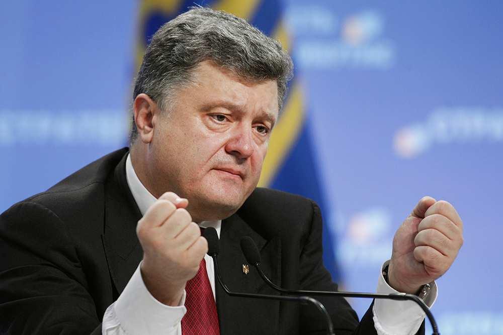 Доблокировались: Порошенко вводит чрезвычайный режим вэнергетике | Русская весна