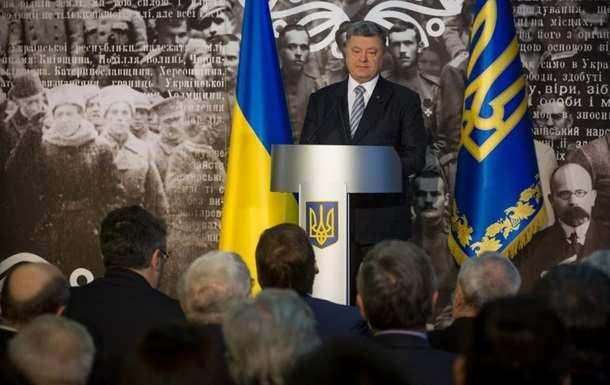 Мыможем утратить государственность, — Порошенко (ВИДЕО) | Русская весна