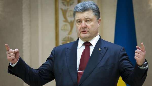 Порошенко рассказал, как ему удалось убедить МВФ предоставить Украине 1,7 млрд долларов | Русская весна