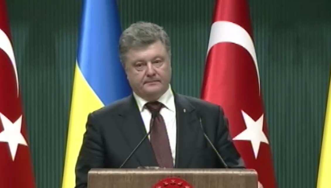 Порошенко предложил Турции принять участие вприватизации наУкраине | Русская весна