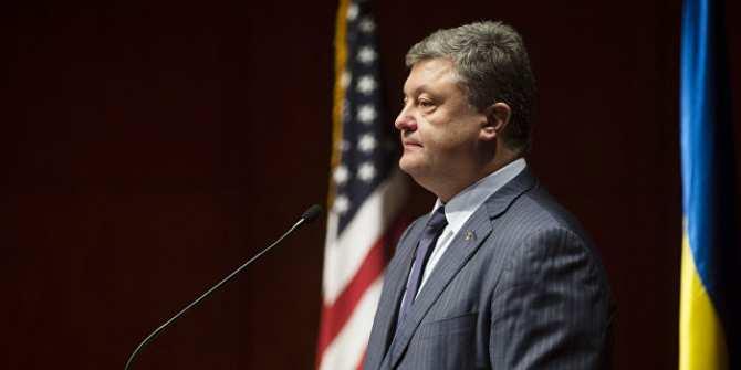 Как Порошенко украинские нацменьшинства унизил | Русская весна