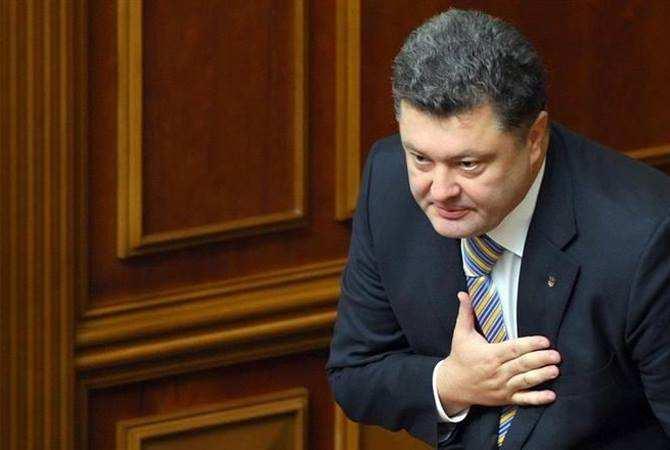 МОЛНИЯ: Порошенко просит СНБО остановить транспортное сообщение сОРДЛО (ВИДЕО) | Русская весна