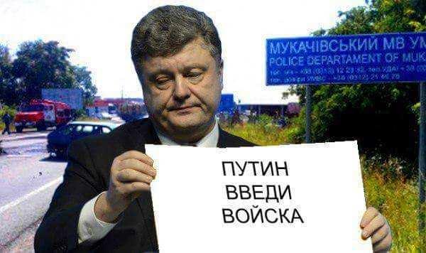 Есть три причины, по которым Украина не объявляет войну России, — Тымчук   Русская весна