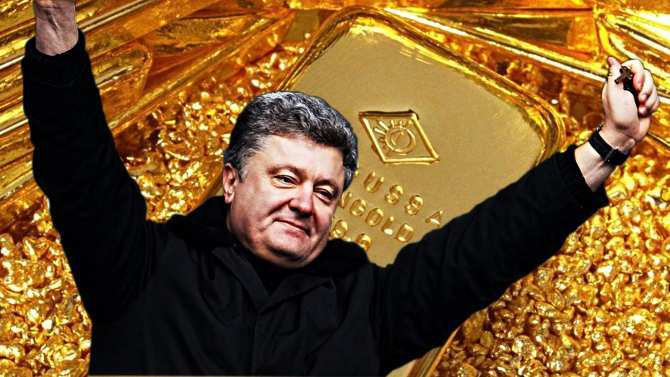 Порошенко назвал объём золотовалютных резервов Украины | Русская весна
