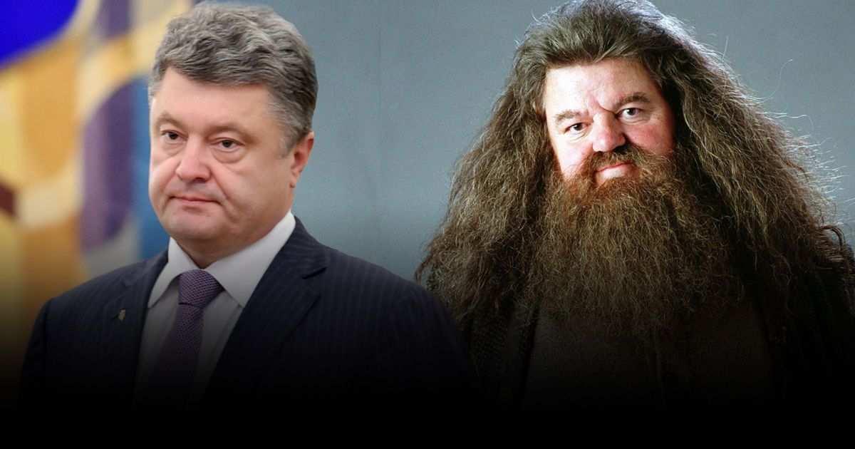 Украинские студенты подарили Порошенко «волшебную палочку» (ФОТО)   Русская весна