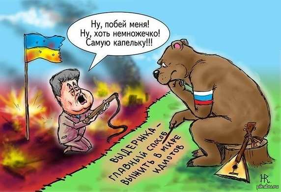 «Страна-агрессор» спасает Порошенко, — мнение | Русская весна