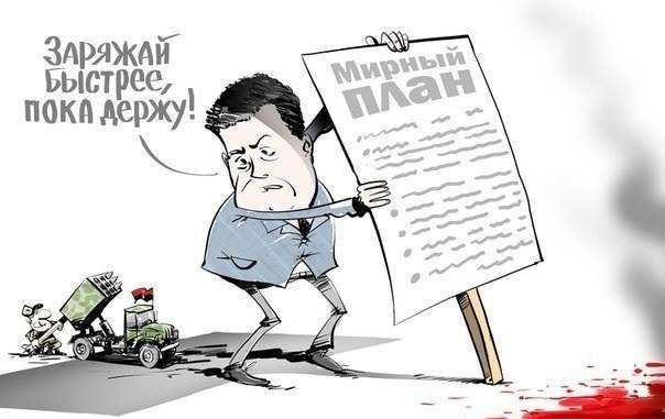 В Минске начались переговоры Контактной группы по Донбассу | Русская весна