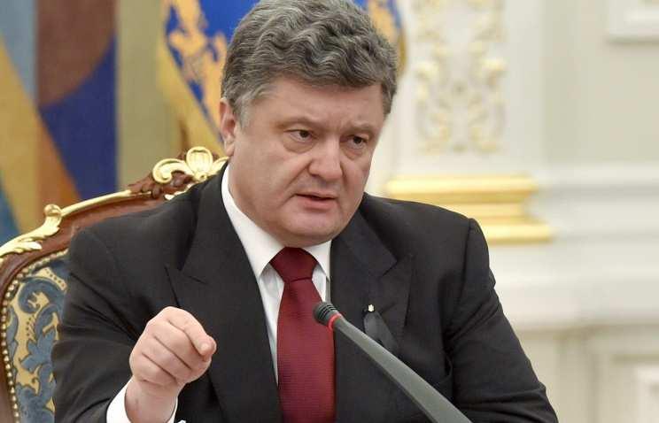 Порошенко иБайден согласовали позиции поделу Савченко | Русская весна