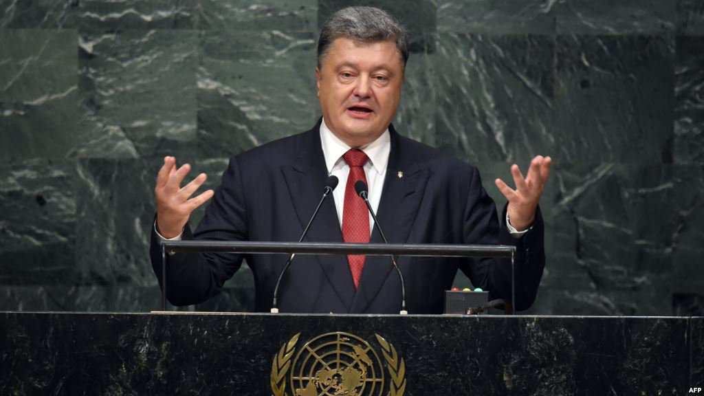 ООН не удовлетворяет Киев | Русская весна