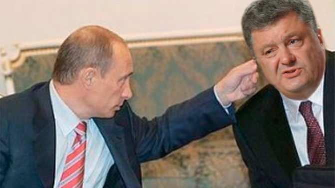 Путин придёт — порядок наведёт!   Русская весна