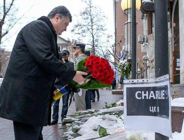 «Же суи Шарли» а-ля Украина (ФОТО) | Русская весна