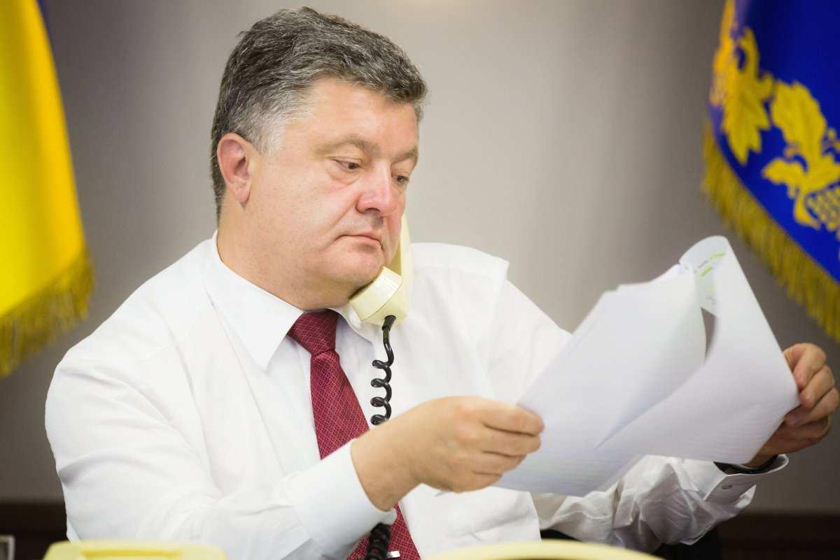 Порошенко обсудил с Киской ситуацию в Донбассе | Русская весна
