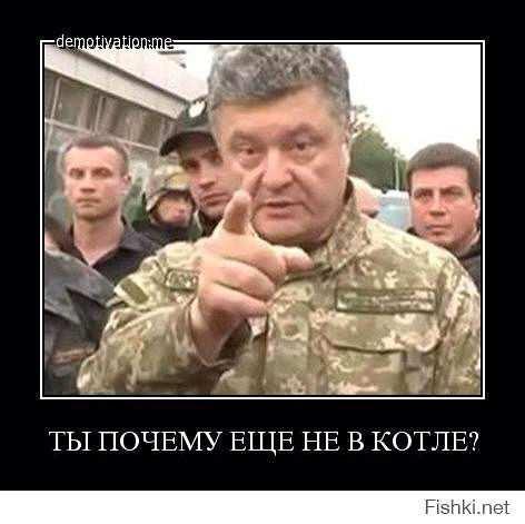 Порошенко: Украина тратит $5 млн в день на войну, резко вырос риск эпидемий и катастроф | Русская весна