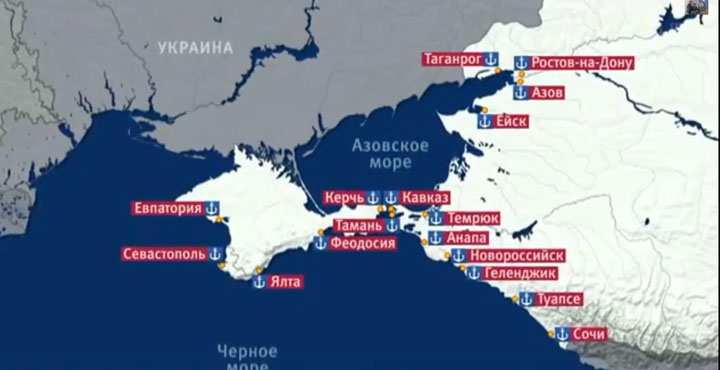 В Киеве угрожают гарантированными арестами кораблей, заходивших в Крым | Русская весна