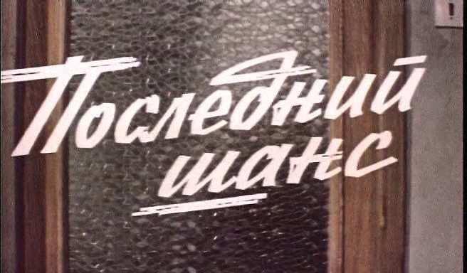 Единственный шанс российской элиты (ВИДЕО) | Русская весна