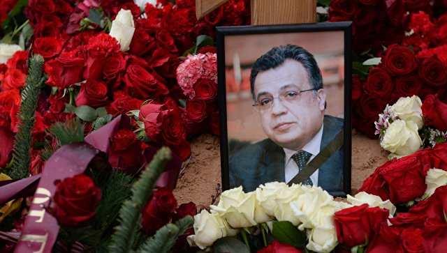 Именем убитого российского посла названа улица вАнкаре   Русская весна