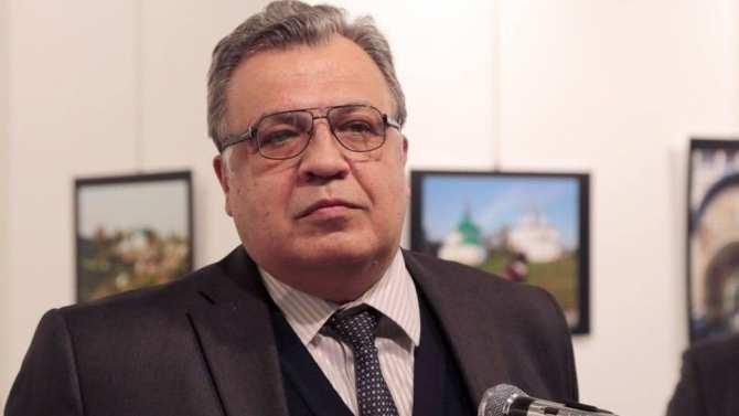 Улицу в Анкаре переименуют в честь убитого посла России   Русская весна