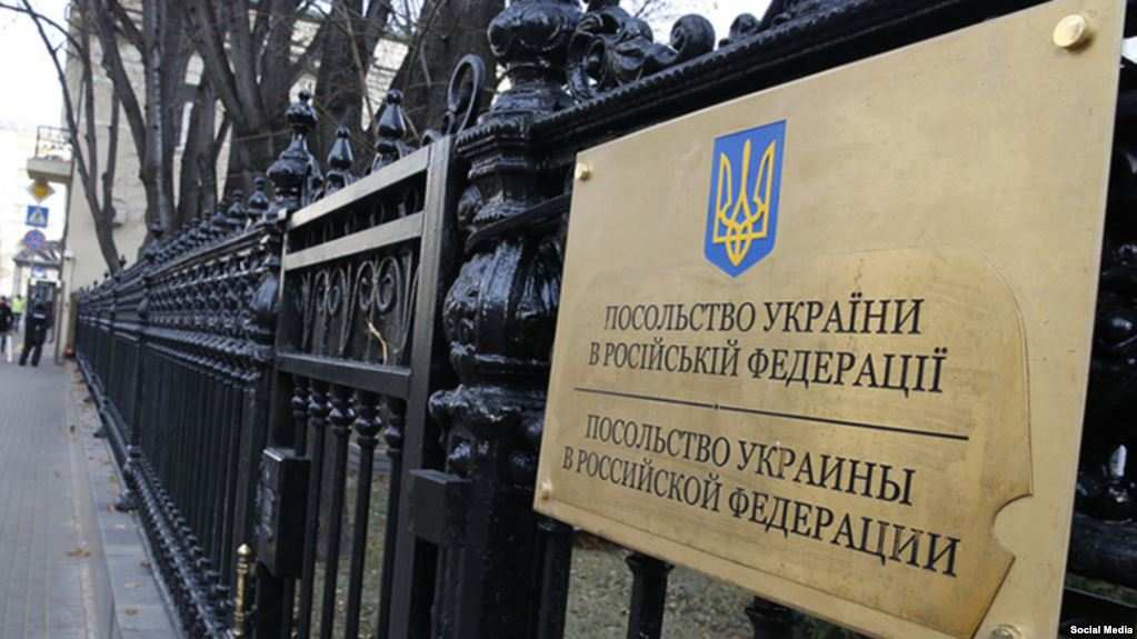 Переулок в Москве, гденаходится посольство Украины, хотят переименовать вчесть Захарченко | Русская весна