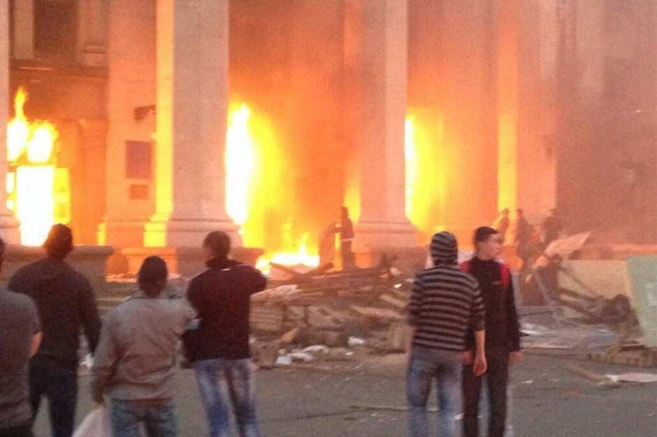 МИД РФ призывает провести реальное расследование трагедии в Одессе | Русская весна