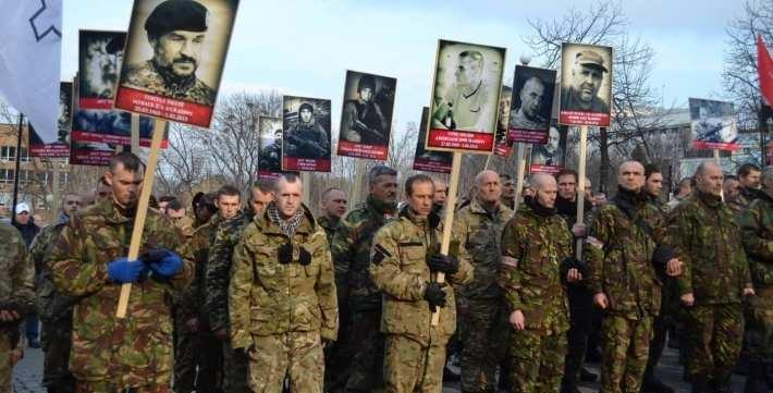 День защитника на Украине отметят маршем радикалов и националистов | Русская весна