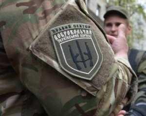 ВСУ против «нацбатов»: 18 погибших, более 25 раненых | Русская весна