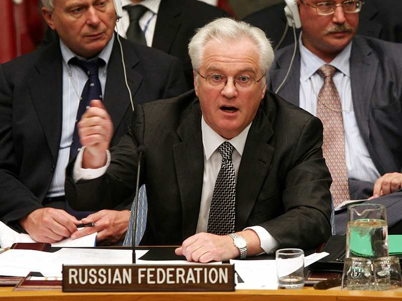 «Украинские дипломаты не понимают, как функционирует ООН», — Чуркин | Русская весна
