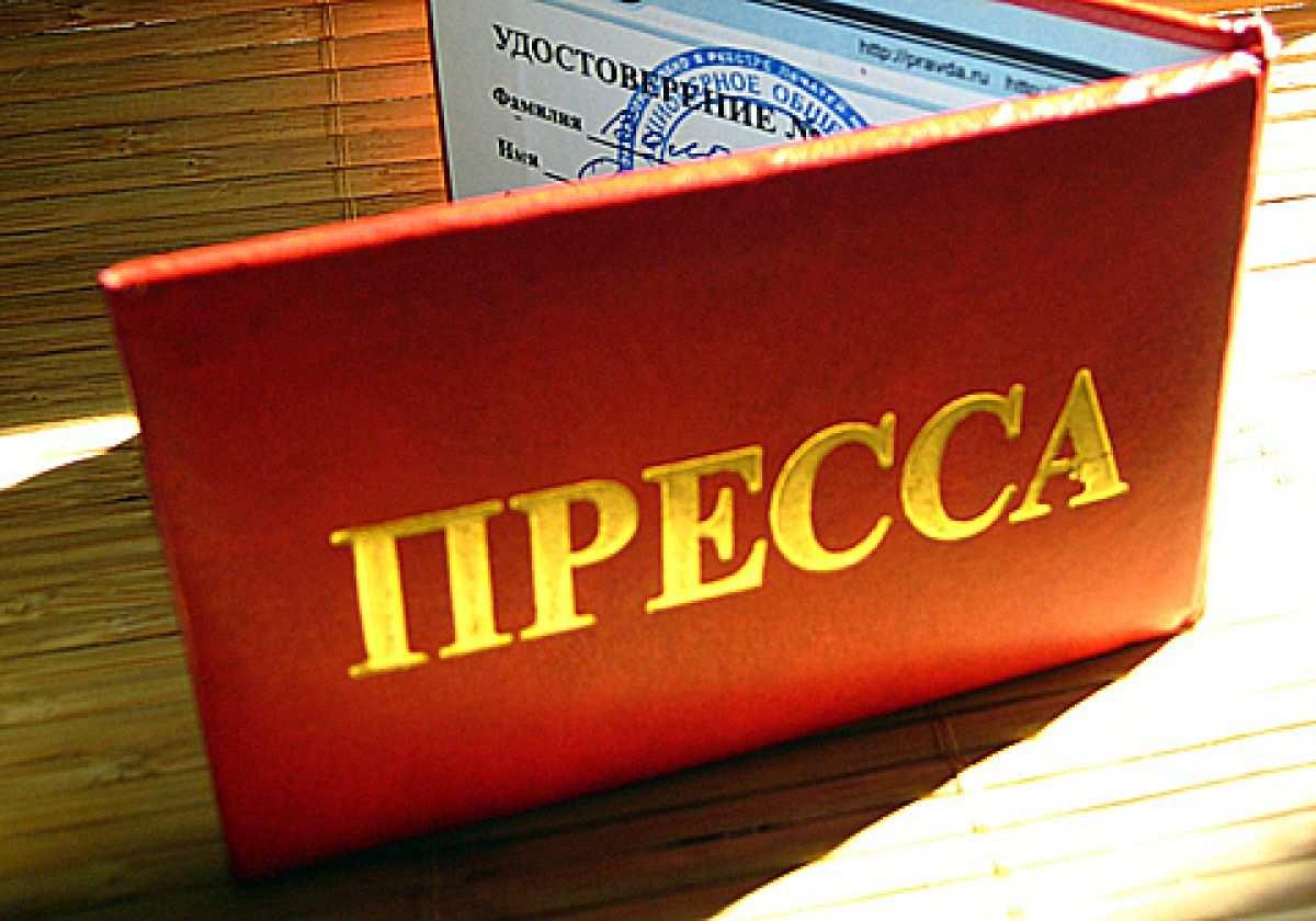 Власти Украины депортируют из страны корреспондента ВГТРК (+ВИДЕО) | Русская весна