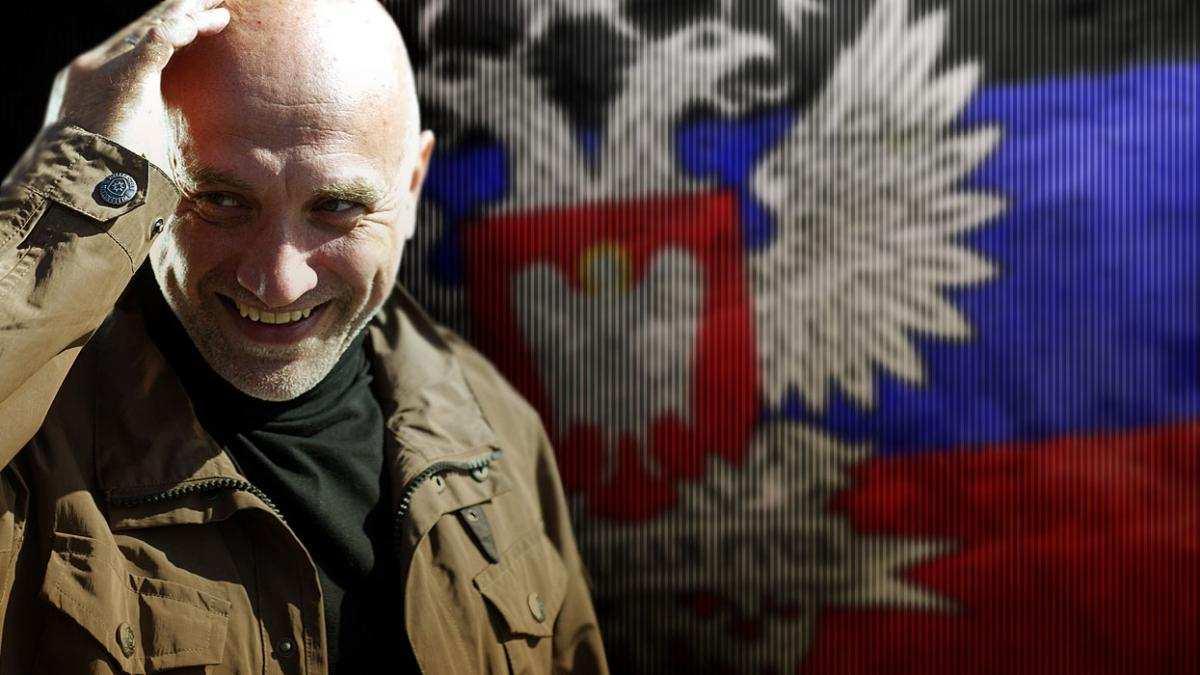 Прилепин рассказал, почему больше невоюет наДонбассе | Русская весна