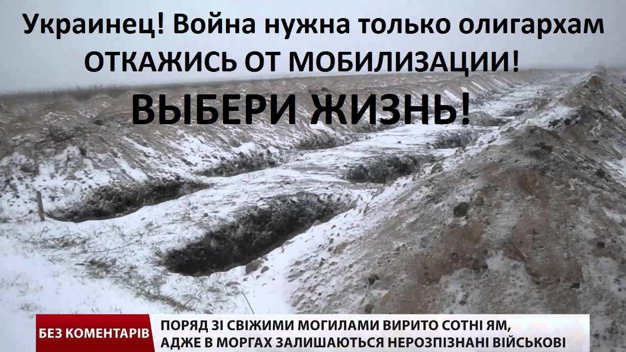 Завтра была война? — на Украине объявили о срочных сборах резервистов и военнобязанных | Русская весна