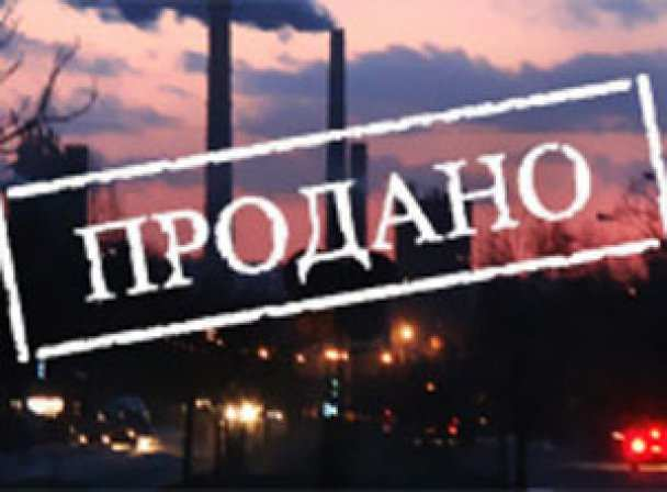 На Украине приватизируют порты, шахты, предприятия нефтяной и энергетической промышленности — оставлять 342 объекта в госсобственности «нецелесообразно»   Русская весна