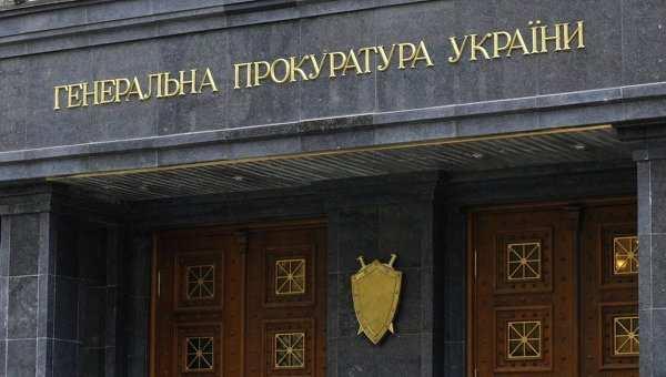 Последние новости с Украины и Новороссии за сегодня: Прокурор Генпрокуратуры Украины задержан завзятку припопытке устроиться вантикоррупционное бюро