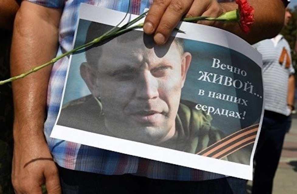 Прощай, Батя: 200 тысяч человек пришли проводить Захарченко в последний путь (ФОТО, ВИДЕО) | Русская весна