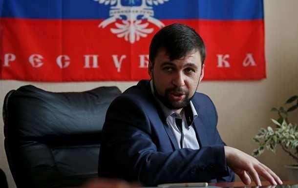 ДНР: Донбасс находится на грани большой войны   Русская весна