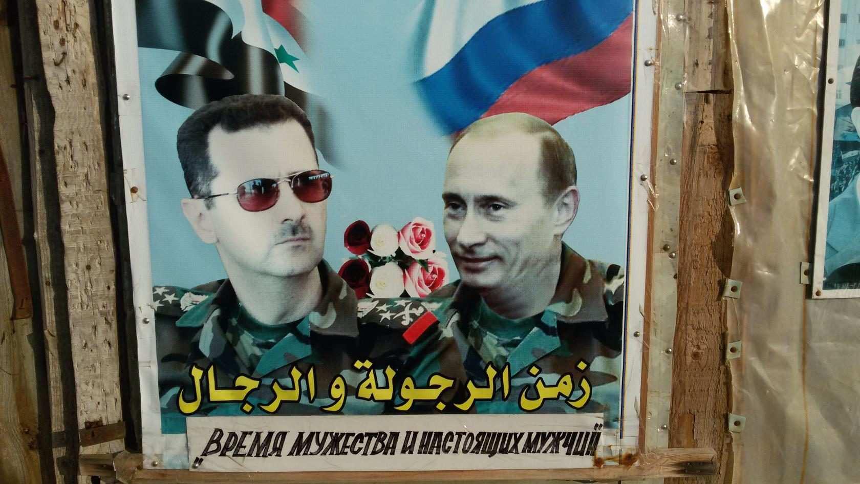 Сирийская Руссия: «Спасибо ВКС и Путину!» — репортаж «Русской Весны» из городка в Латакии, названного в честь России (ФОТО)   Русская весна