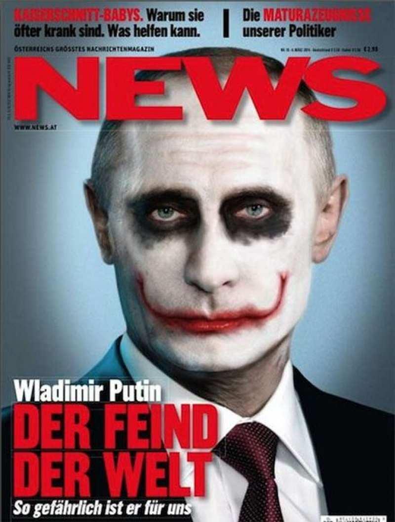 Русский Джокер: шок и трепет (ФОТО) | Русская весна