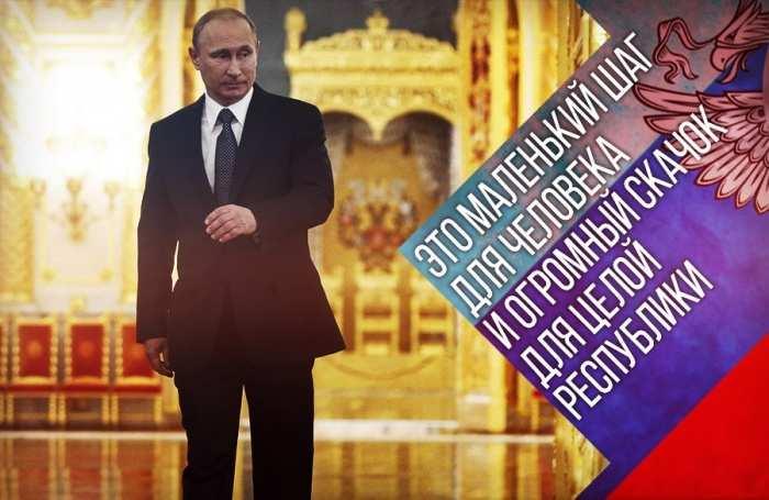 Указ Путина — большой шаг к признанию Республики, — парламент (ВИДЕО) | Русская весна