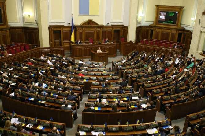 С 1 апреля повысили тарифы для населения и зарплату для чиновников и депутатов до 17,5 тысяч гривен, — нардеп | Русская весна