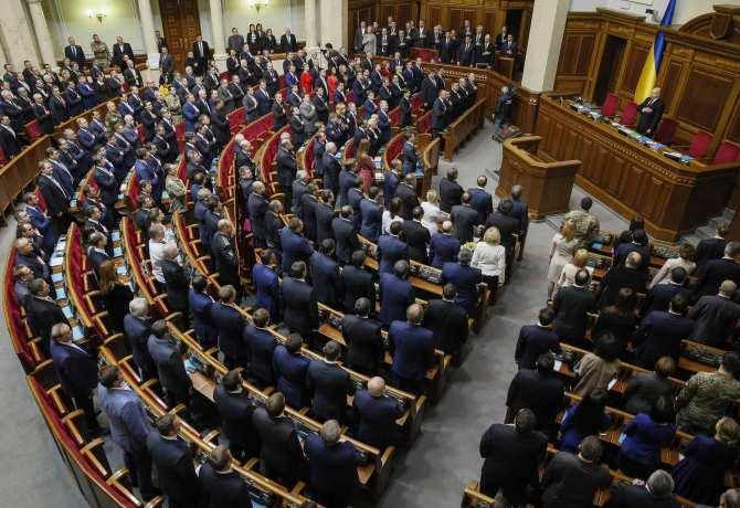 Рада уволила Наливайченко  | Русская весна