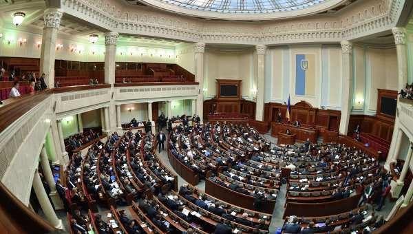 Порошенко: Рада должна принять 13 законов по безвизовому режиму с ЕС | Русская весна