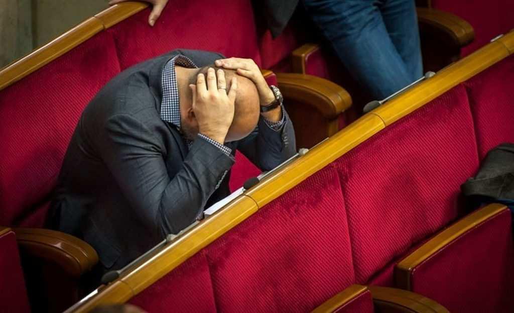 Унижение Украины: ВРаде возмущены отчётом генпрокурора иглавы СБУперед послами G7 | Русская весна