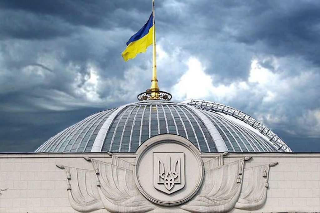 ВВерховной Раде рассказали, отчего зависит статус Донбасса | Русская весна