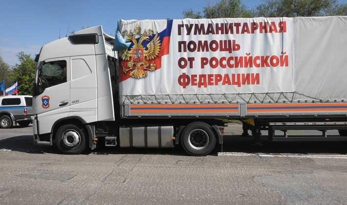 Разгрузка гумконвоя, доставившего продукты для социально незащищенных, началась в Луганске | Русская весна