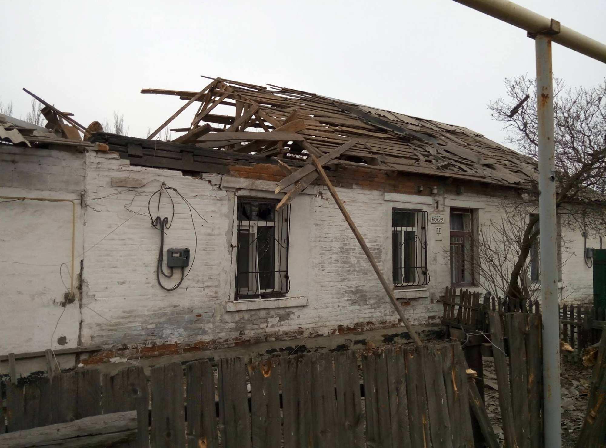 Обстрелы городов ДНР: повреждены жилые дома, нарушено газоснабжение | Русская весна