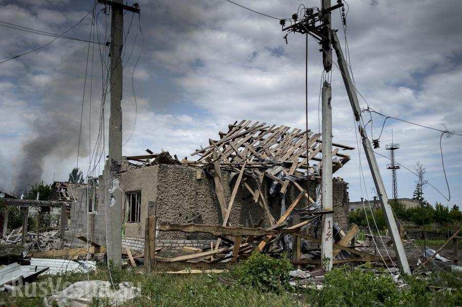 Киев несогласился спредложением озапрете обстрела гражданских объектов наДонбассе  | Русская весна