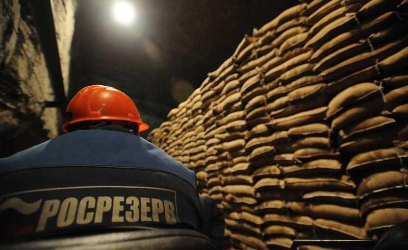 Росрезерв оказывает гуманитарную поддержку предприятиям Донбасса  | Русская весна
